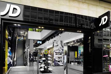 JD Sports readies fourth store by Sportslink in Cooran QLD